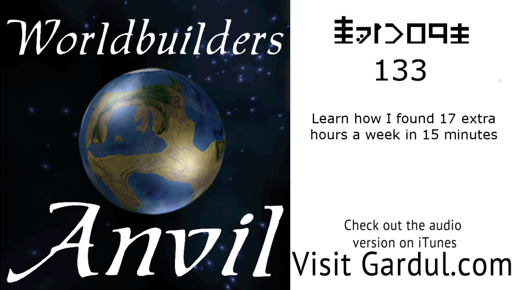 Worldbuilders Anvil YouTube Screen